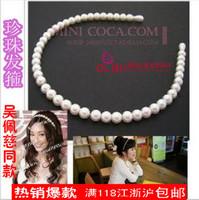 Free Shipping !5 PCS!Fashion Cheap Hair Accessories Girl Imitation Pearl Hair Bands Headband