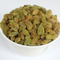 Super green raisins xinjiang raisins taste pure green food 250