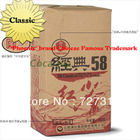 Wholesale Dianhong Group Dianhong tea Feng Brand congou Classic 58 Premium Black Tea 380 Specter price shipping slimming beauty
