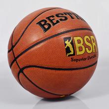 Bestray basketball standard ball indoor outdoor general wear-resistant
