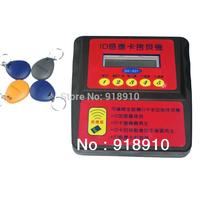 Multi-function RFID tag  duplicator with writable    RFID tag copier