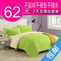 Sanded bedding four piece set piece set singleplayer 100% cotton 100% cotton duvet cover bed sheets bedding