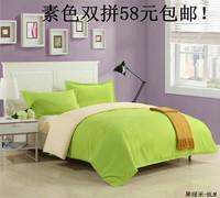 Reactive bedding bed sheets duvet cover piece set 4 single sheet piece set