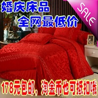 Wedding four piece set short plush red festive sheets duvet cover 1.8m 2 bedding