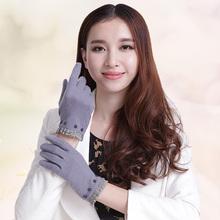 wholesale lace arm