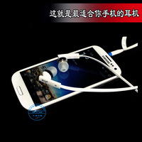 Byz s7500 note 2 n7102 i9300 i9001 s5660 wire in ear mobile phone headphones