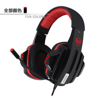 Somic e95v2012 computer earphones band headset usb gaming headset vibration belt