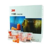 3M 1100 100pcs/box earplugs anti noise  abatement sleeping protector summer anti swimming water Bullet style C102106