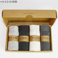 Bamboo Fiber Men's Boxer  Heather Grey Color Spinning Broadside U Convex Four Gift Box