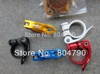 *Sale* Aluminum Alloy 31.8MM Road Bike MTB Quick Release Seatpost Seat Post Clamp New 1pcs/lot