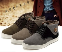 Korean men's casual shoes men 's shoes high help buttons popular winter warm cotton-padded shoes