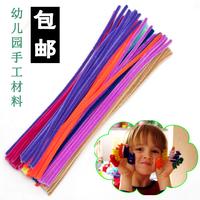 Multicolour cocktail bar hair root diy handmade materials plush ball colorful vigoreux