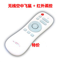 2.4GHz Mini Wireless Fly Air Mouse EA-01 With Learning Function For Android TV BOX Dongle / Mini PC / TV Player /Computer