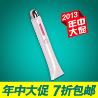 4d microearthquake massage eye bright pen eye massage device black eye beauty equipment beauty pen household