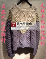 2013 purchasing agent of special counter 233e401 sweater 1399 brooch