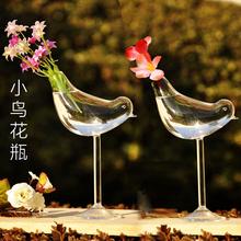 Free Shipping Mxmade glass vase tall vase home decoration(China (Mainland))