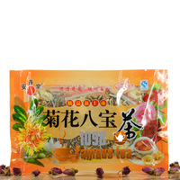100g Organic Chrysanthemum Flower Tea,Mixed many kinds of Flowers Tea,Herbal Tea,1098 Famous Tea,Free Shipping