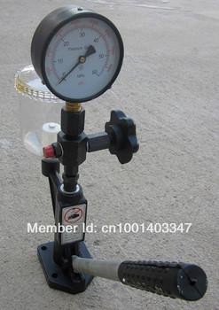 S60h diesel nozzle tester