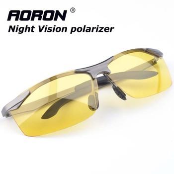 Поляризованные очки ночного видения очки, за рулем очки Анти-головокружение Silver ...