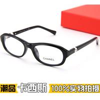 Small glasses box ch3224 paragraph pearl fashion full frame ultra-light Women eyeglasses frame