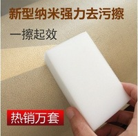 The world's best High density sponge cleaning sponge auto upholstery cleaning supplies