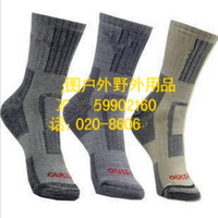 outdoor brand hiking sports autumn and winter COOLMAX thickening warm socks 2013 hot sale selling high quality men cotton sock