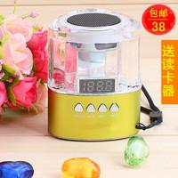 Sound card mini speaker portable subwoofer small mp3 soundboxes speaker band radio
