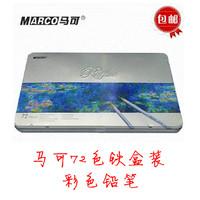 Marco 7100-72tn marco advanced professional colored pencil oily colored pencil 72 iron boxed