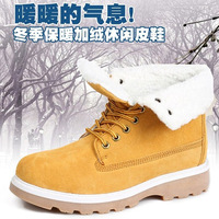 2013 New Fashion Man Winter Shoes High Quality Genuine Nubuck Leather Plush Lining mens ankle boots Free Shipping