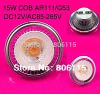 Wholesales-High Power  15W COB AR111 led spotlight 15W AR111 LED recessed light led bulb lamp,DC12V/AC85-25V 20pcs/lot