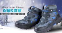 free!children cotton-padded shoes high plus velvet thickening cotton boots winter boy