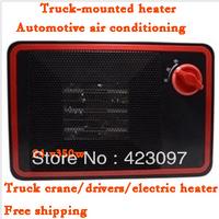 Webasto diesel&Auto heaters&Preheater car&Seat heat&Heating engine&24v heater&Engine preheater&Hydronic &Seat warmer&Llunchbox