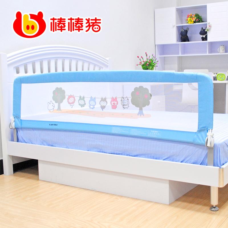 Compra beb barandilla de la cama online al por mayor de - Barandillas seguridad ninos ...