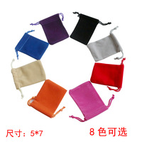 Flannelet bag flannelet bag customize flannelet beam thickening Small customize 5 7cm