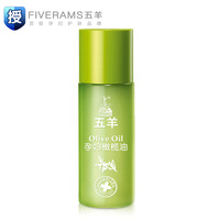 Wuyang olive oil maternity dermoprotector downplay maternity repair prenatal stretch marks