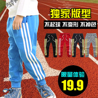 2013 autumn big boy children's clothing casual pants sports pants male child boy child long trousers