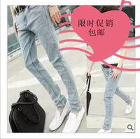 Les t male water wash wearing white fashion slim skinny jeans