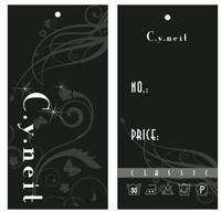 Free shipping 500pcs /40USD garment tags /clothing paper tags /