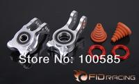 FID Rear Wheel C Block FOR LOSI 5IVE-T  V2 version