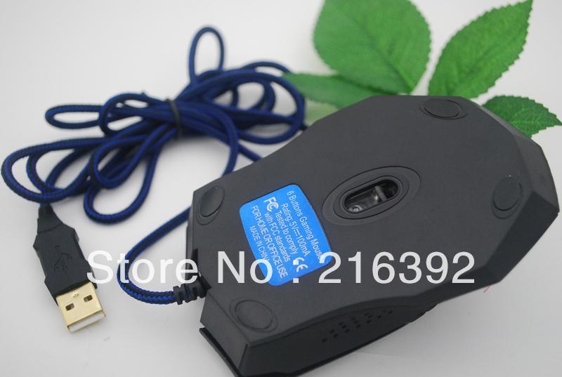 Game Blu Mamba Mouse Blu-ray Gaming