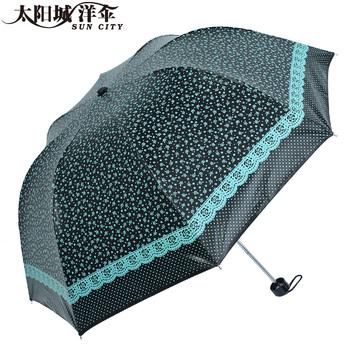 Sun city sun umbrella princess sun protection umbrella anti-uv apollo super sun folding umbrella