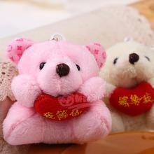 popular love bear