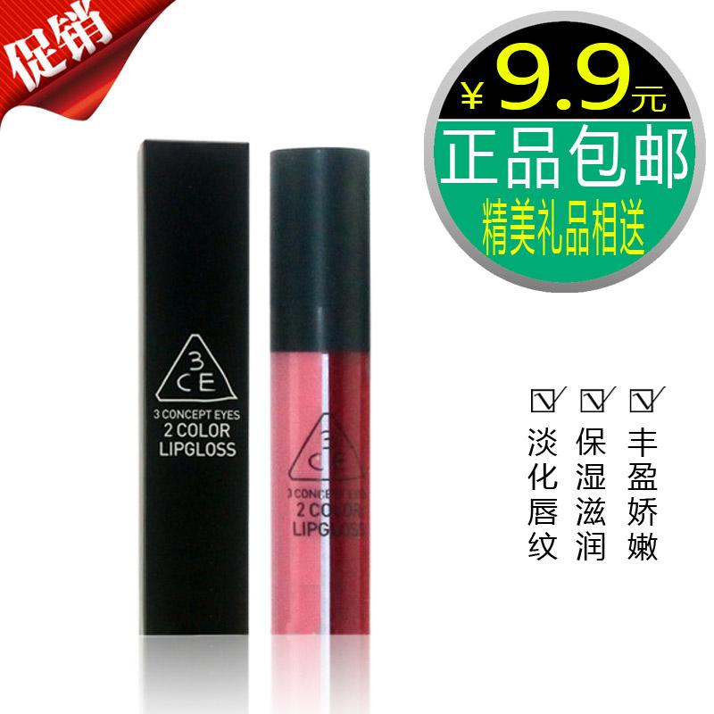 Pintura bagas 10pcs Frete Grátis 3ce brilho labial de duas cores gloss batom dupla(China (Mainland))