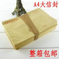 A4 large envelope  cowhide of paper envelope 32.4*22.*cm