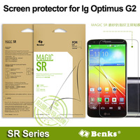 Benks Magic SR Frosted For LG Optimus g2 Screen Protector tool set, g2 phone Screen film Free shipping