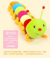 free shipping 60cm Colorful caterpillars millennium bug doll plush toys large caterpillar hold pillow doll