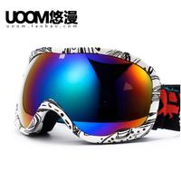 Quality polarized film double layer antimist skiing mirror windproof mirror ski eyewear card myopia