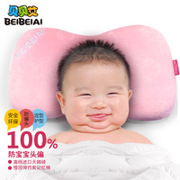 Infant shaping pillow 0 - 3 child baby pillow memory foam