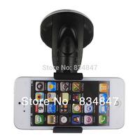 GPS Smartphone universal bracket universal suction cup bracket