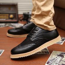 popular fashion clothing shoes